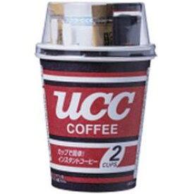 クーポン配布中★UCCカップコーヒー2カップ×10個入(計20カップ)