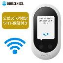 【 公式限定 】【 Wi-Fiかテザリングで使うならコレ 】 POCKETALK W ポケトークw ポケトーク + 端末保証 3年 74言語 …