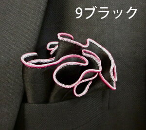 横浜シルクチーフ2カラーエッジラウンドチーフおしゃれなフチ糸2色の綾織円形ポケットチーフビジネスからパーティー・結婚式まで対応日本製(横浜)シルク100%(絹100%)白系他無地全18