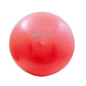 バランスボール 65cm オフィス お家でフィットネスボール 体幹ヨガボール