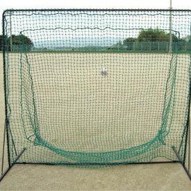 バッティングネット 硬式 持ち運びバッティングネット 野球用バッティングネット