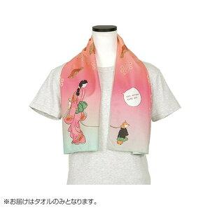 UVカットタオル 振ると冷えるタオル 冷たいタオル 振る ひんやりタオル