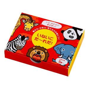 動物カード カード遊び 3歳 知育玩具 3歳 誕生日プレゼント 子供