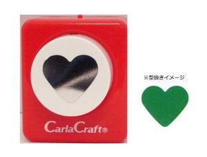 Carla Craft カーラクラフト ミドルサイズ クラフトパンチ ハート