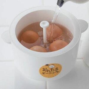 温泉卵器 温泉卵メーカー 温泉たまご器 温泉卵 機械 温泉卵作り機