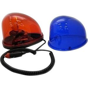 回転灯 赤色回転灯 防犯 屋外 緊急通報装置 交通事故 防犯 点灯 点滅