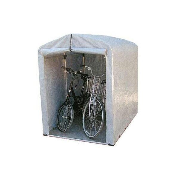 家庭用自転車置き場 二台 屋根 テント式 物置 サイクルハウス 2台