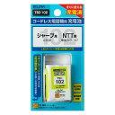 シャープ 電話機 電池 ニッケル水素 NTT コードレス電話機用電池