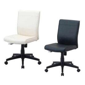 オフィスチェア レザー パソコンチェア 椅子 ワーキングチェア おしゃれ