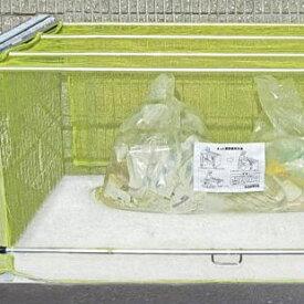 カラス対策 ゴミ置き場 マンション用屋外ゴミ置き場 アパートの屋外ゴミ置き場
