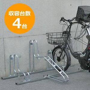 電動自転車 スタンド 電動自転車スタンド 自転車スタンド 4台 強風