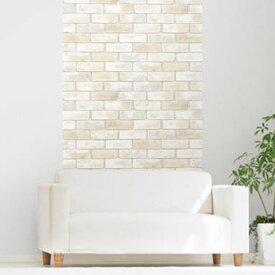 剥がせる 壁紙 レンガ 白 のりつき レンガ調 国産 壁紙の上から貼れる壁紙