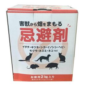 ネズミ イタチ 駆除 忌避剤 猫 忌避剤 小動物忌避剤 ネズミ忌避剤 4kg