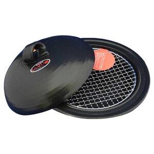 焼物 燻製鍋 燻製器 自宅用 スモーカー 燻製 鍋 燻製器 家庭用 室内