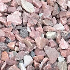 洋風砂利 ピンク ガーデニング 砂利 ピンク 庭石 砂利 ピンク 10kg