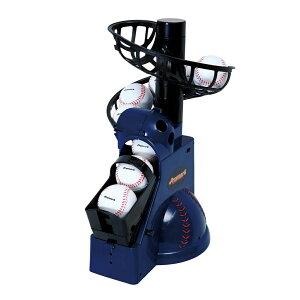 トスマシン 野球 トスマシーン 野球 バッティング 練習 自宅 道具
