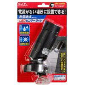 センサーライト 乾電池 屋外 LEDセンサーライト 電池 LED 人感センサー