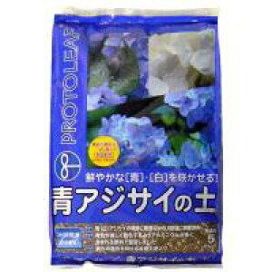 紫陽花 肥料 堆肥 鹿沼土 ピートモス 赤玉土 園芸用土 50L