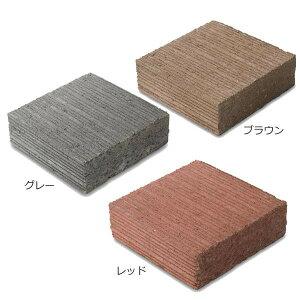 コンクリート 敷材 コンクリートブロック おしゃれ コンクリート敷石 4個入