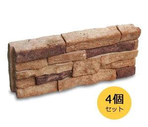 花壇ブロック ストレート 置くだけ おしゃれ 花壇 ブロック ストレート 4個