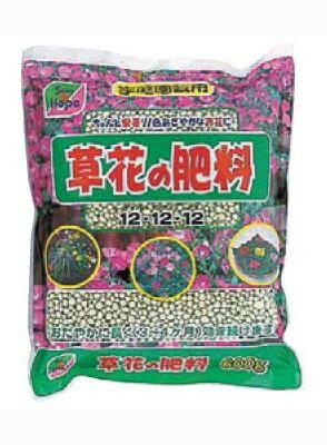 サンアンドホープ 化成肥料 草花の肥料 600g 30袋セット