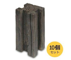 ボードスリーパー 枕木風コンクリート 支柱 スリーパーポール 10個