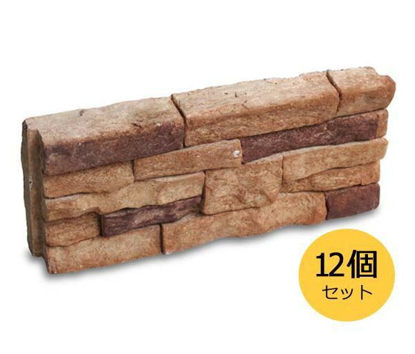 花壇 ブロック ストレート レンガ調 花壇ブロック 置くだけ おしゃれ 12個