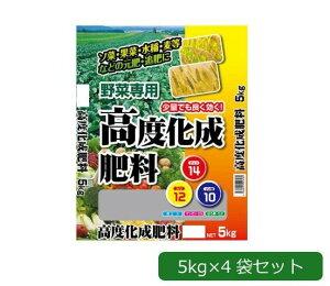 あかぎ園芸 野菜専用 高度化成肥料 チッソ14 リン酸10 カリ12 5kg×4袋
