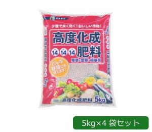 あかぎ園芸 高度化成肥料 チッソ14 リン酸14 カリ14 5kg×4袋