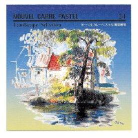 パステル 画材 nouvel ヌーベルカレーパステル 24色セット 風景画用