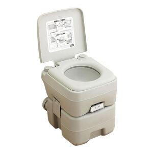 携帯水洗トイレ 介護用 ポータブルトイレ 水洗式 ポータブル水洗トイレ 20l