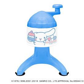 かき氷機 子供 かき氷機 キャラクター かき氷機 手動 かき氷器 手動