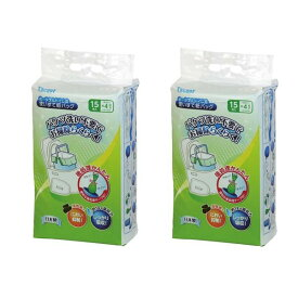 テイコブ TacaoF ポータブルトイレ用使い捨て紙バッグ2個セット THT15-GR