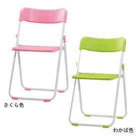 サンケイ 折りたたみ椅子 1脚 CF68G-MS さくら色