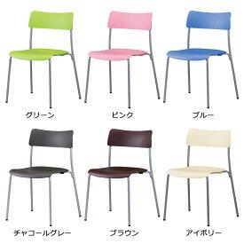 パイプ椅子 おしゃれ 食堂 いす スチール椅子 おしゃれ 5脚セット