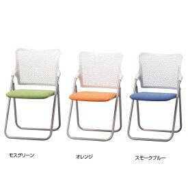 サンケイ 折りたたみ椅子 2脚セット SCF07-MY モスグリーン