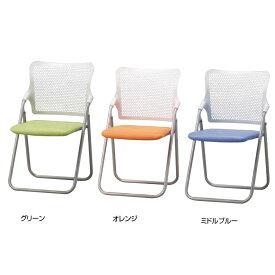 サンケイ 折りたたみ椅子 1脚 SCF07-MX グリーン