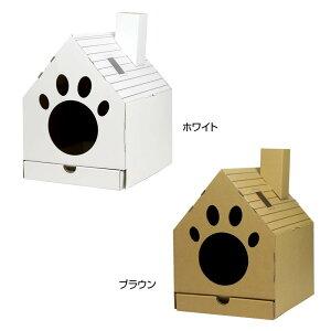 キャットハウス ダンボール 猫 家 猫の家 ネコ ハウス 室内用