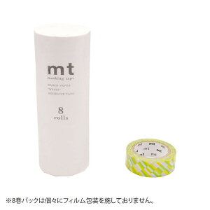 mt マスキングテープ 8P ブロックストライプ・グリーン MT08D439