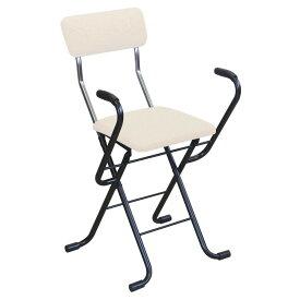 ルネセイコウ 日本製 折りたたみ椅子 フォールディング Jメッシュアームチェア ベージュ/ブラック MSA-49