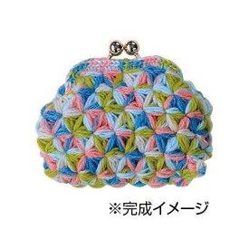ハマナカ 手編みキット 編みつける口金のリフ編みのがま口 Aキット H304-159-1