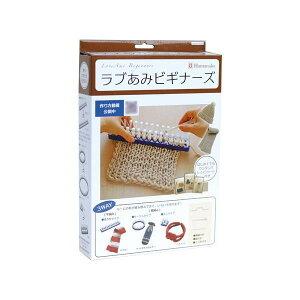 編み物 初心者 キット 編み物キット 編み物 子供 編み物 小物 手編みマフラー