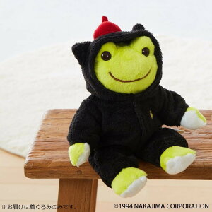 Pickles the frog ピクルス ビーンドール用着ぐるみ ピエール PZ42101