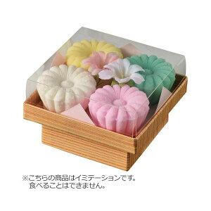 仏壇 お供え 落雁 お供え お菓子 お盆落雁 イミテーション 4色セット