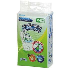 幸和製作所 テイコブ TacaoF ポータブルトイレ用 使いすて紙バッグ 15枚入 EXC04