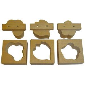 星野工業 木製 押し寿司器 3個組 松竹梅