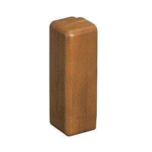 手すり補強板 BAUHAUS ベースプレート用木製カバー 出隅用 100mm用 BH-24MB Mブラウン 040-2390