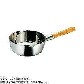 3層鋼クラッド雪平鍋 30cm 6.3L 014039