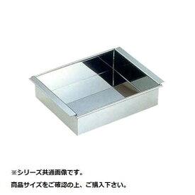 18-8業務用玉子豆腐器 東 24cm 046004
