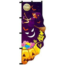N-UCのぼり 25864 Halloween 魔女